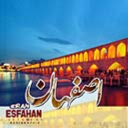 پوستر لایه باز اصفهان