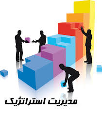 دانلود پاورپوینت مرحله مقایسه در مدیریت استراتژیک